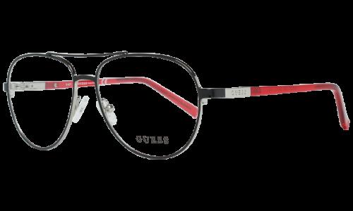 guess akiniu remelis